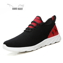 цены на High Quality Summer Mesh Men Breathable Male Flat Casual Running Shoes For Men Sports Sneakers  в интернет-магазинах