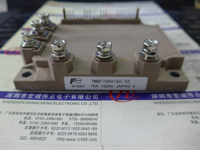 цена на 7MBP75RA120-55 power module