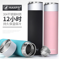 Free Custom 2018 New HOT SALE Office Vacuum Flasks 304 Stainless Steel Thermos Cup 450ml Outdoor Drinking Water Bottle Gift cup