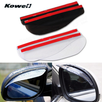 KOWELL Luxury Universal Car Auto Vehicle Rearview Mirror Rain Shade Rainproof Mirror Eyebrow Cover Guard for Lada for Volkswagen