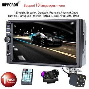 """Image 5 - Hippcron Radio samochodowe HD 7 """"ekran dotykowy Stereo 2 Din Bluetooth FM ISO zasilanie SD USB wejście Aux odtwarzacz Mp5 nie lub z kamerą"""