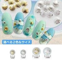 Tırnak süsleri DIY metal tarak yama altın ve gümüş 1000 Japon popüler alüminyum kabukları kabukları ile dekore