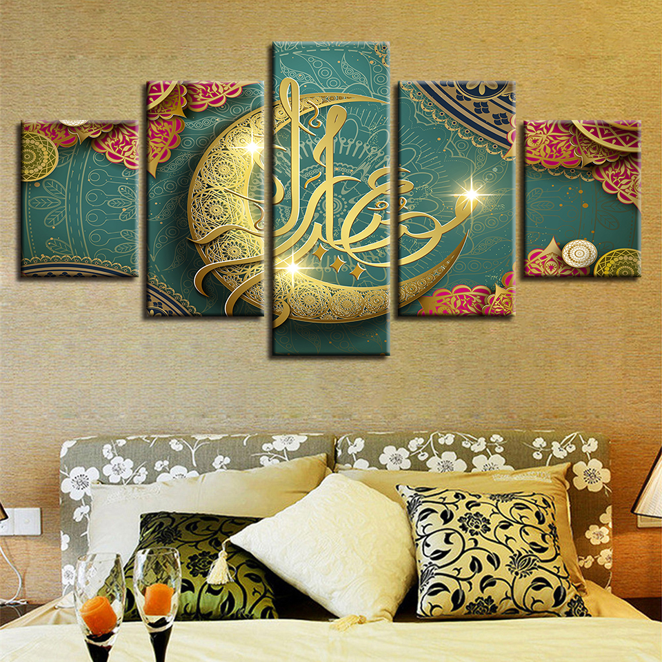 HD-Printed-Decoration-Living-Room-Paintings-5-Pieces-Islamic-Muslim-Mosque-Ramadan-Poster-Canvas-Pictures-Frame