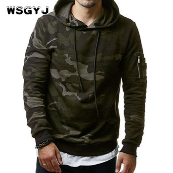 Classic Camouflage Hoodies Men