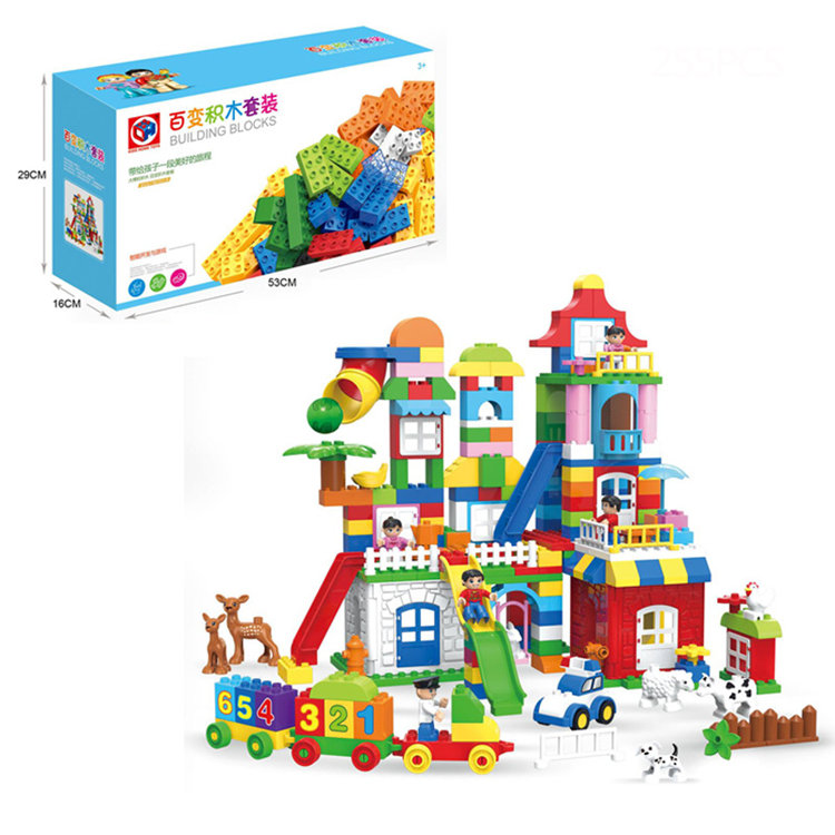 255pcs Big Building Blocks Educational Cultivate imagination and creativity toys kids Child Gift Compatible with Legoed Duploe baby toys montessori wooden geometric sorting board blocks kids educational toys building blocks child gift