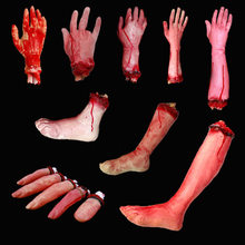 Halloween Whole person horror Tricky toy factory supplies limbs broken fingers broken hands blood hand blood legs dropship SE11(China)
