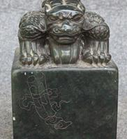 Natural Shoushan Stone Carving Palace Dragon Beast Imperial Seal Stamp Signet