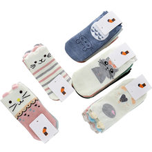 Fashion 5 Pairs Women Cute Girls Socks 3D Ear Cartoon Animal Zoo Cotton Soft Sox Creative Kawaii Funny Socks Lady Art Sock Meias(China)