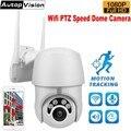 HD 1080P WiFi IP камера Беспроводная Автоматическая отслеживающая PTZ скоростная купольная камера водонепроницаемая наружная охранная CCTV камера н...