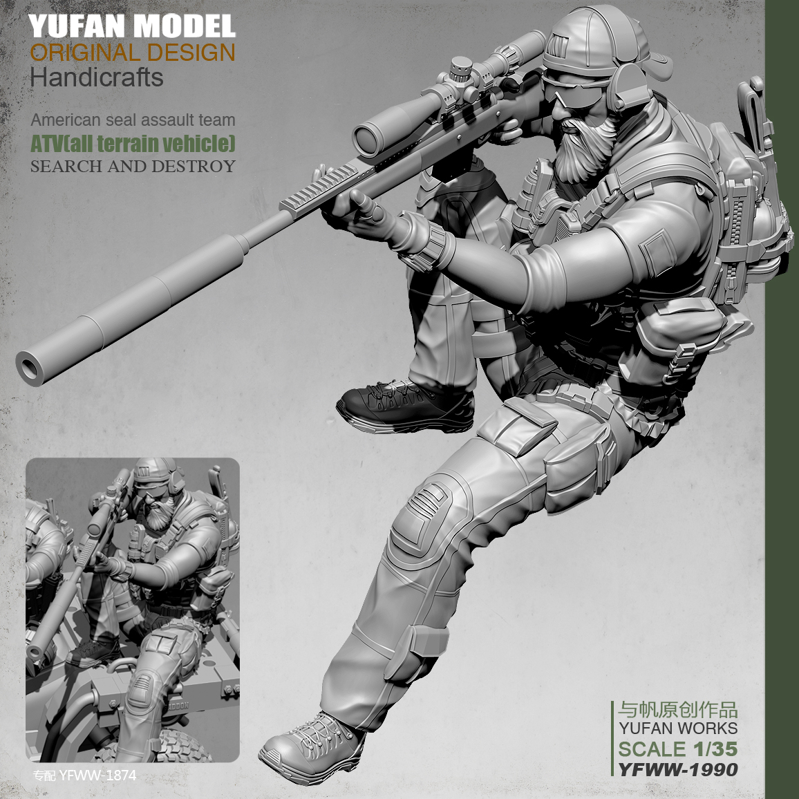 Yufan Model 1/35 Resin Figure Us Sniper Resin Soldier Unmounted Yfww-1990