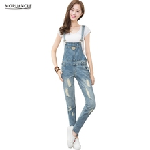 MORUANCLE 2017 New Women Ripped Jeans Bib Overalls Fashion Female Torn Denim Jumpsuit Distressed Ladies Rompers Suspender Pants