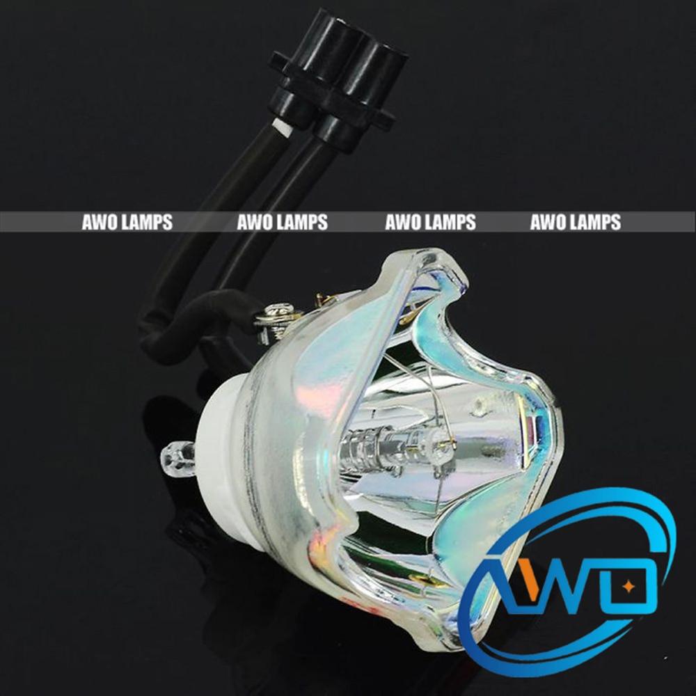 Llamba me llambë e zhveshur me Projektim AWO me cilësi të lartë - Audio dhe video në shtëpi - Foto 1