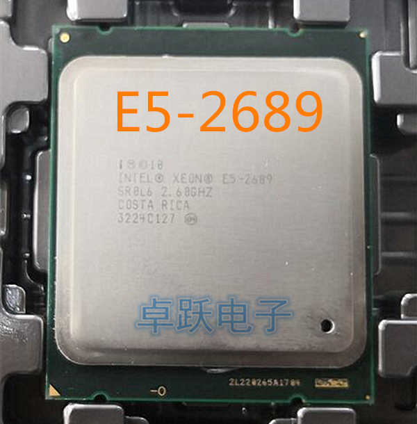 Intel Xeon E5 2689 LGA 2011 2.6GHz 8 ליבה 16 אשכולות מעבד מעבד E5-2689 חציר מוכר E5 2690 מעבד