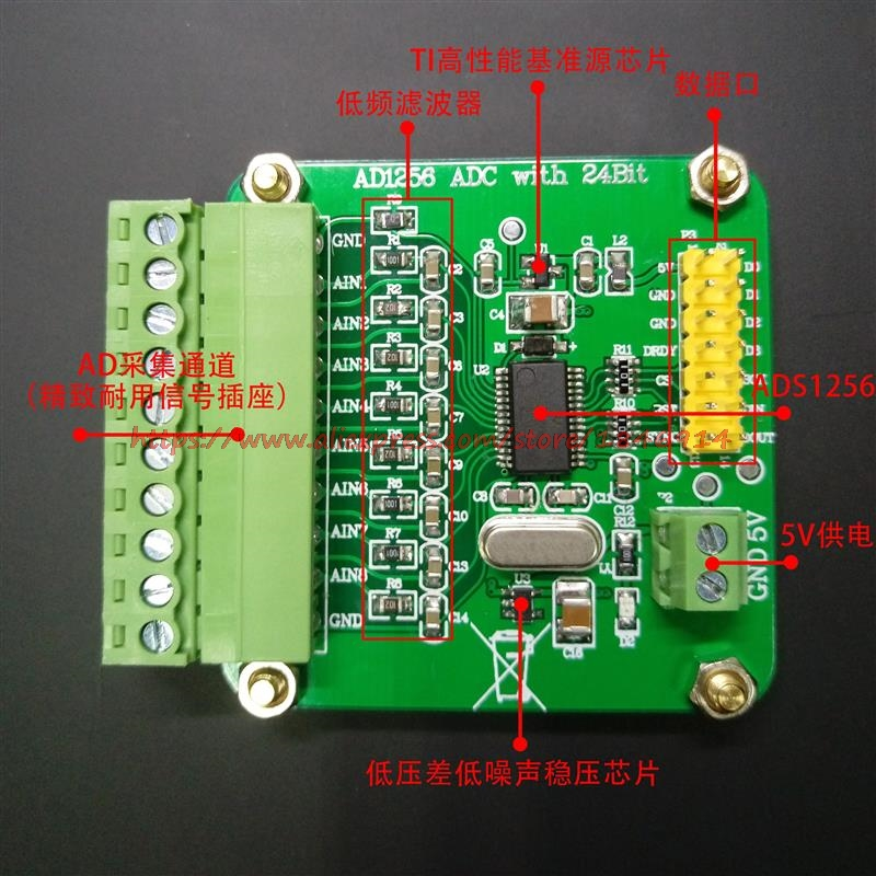 ADS1256 24 Bit ADC AD Module High Precision ADC Acquisition Data Acquisition Card Analog-to-digital Converter