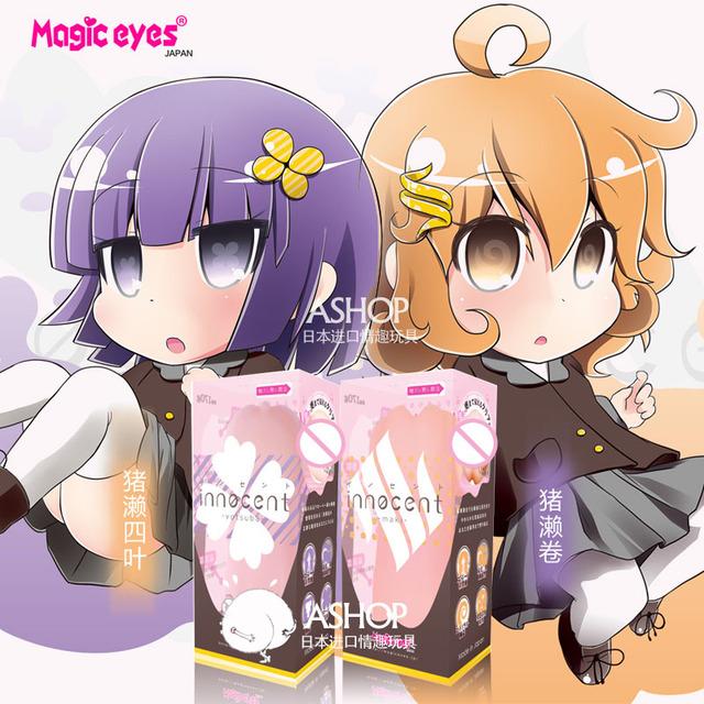 Olhos mágicos LORI série inocentes Anime vagina cona masculino adulto masturbadores sexo brinquedos para homens
