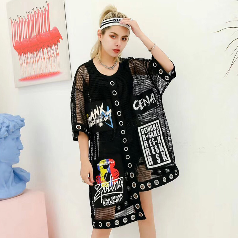 Summer Mesh Sunscreen T Shirt Women with Eyelets Letters Pattern Hollow Out Short Sleeve T shirt