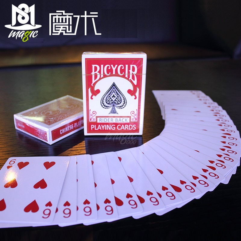 Free Shipping Magic Cards Svengali Deck Atom Playing Card Magic Tricks Close Up Street Stage Magic Tricks Kid Child Puzzle Toy
