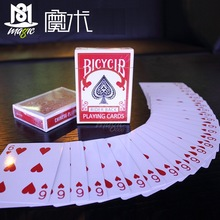 Gratis frakt Magic Cards Svengali Deck Atom Spela Kort Magic Tricks Närbild Street Street Magic Tricks Kid Child Puzzle Toy