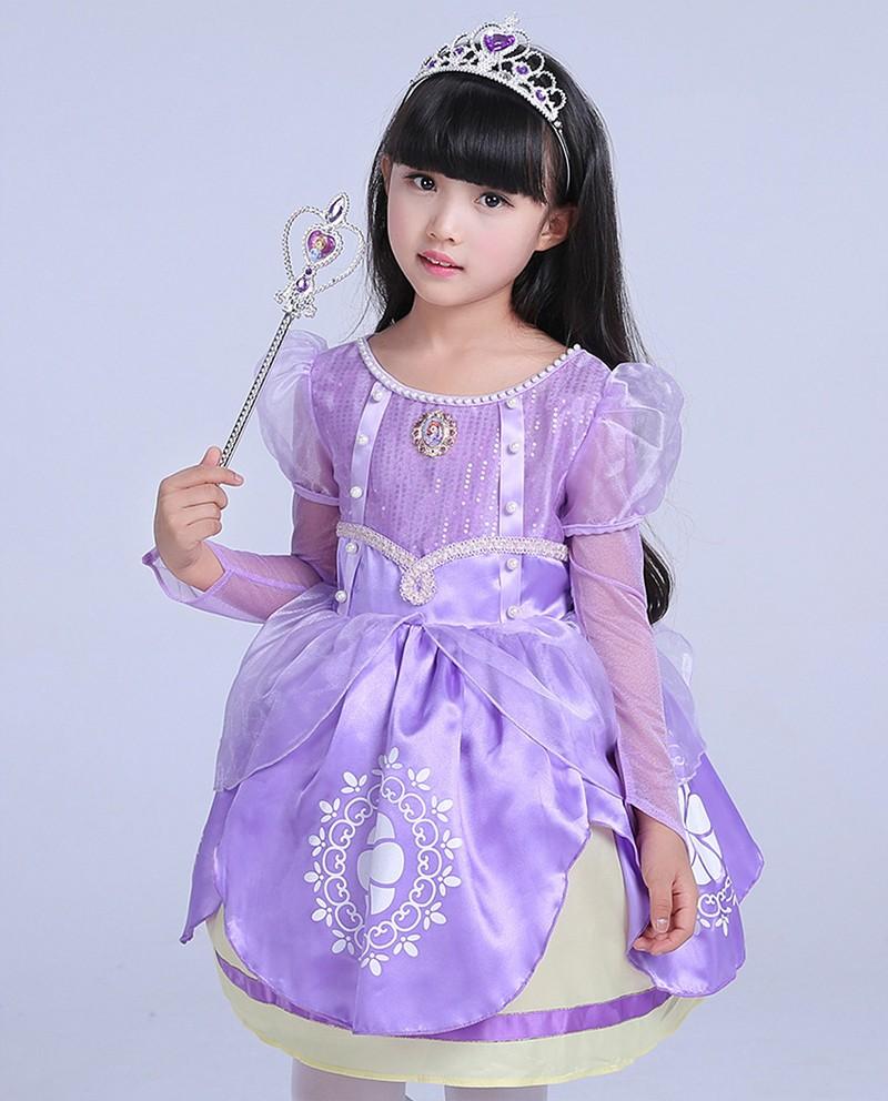 Cosplay Dress Girl (8)