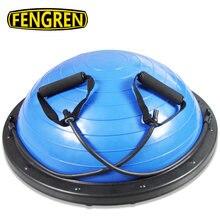 Для фитнес-мяч мяч босу, балансировочные полусферы мяч