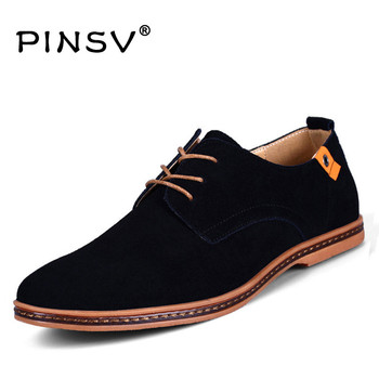 Chaussures En Cuir Chaussures Hommes Casual
