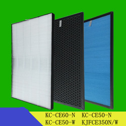 1 set (3pcs) air purification filter hepa for replacement Sharp KC-CE50-W FZ-CE50SH KC-CE60-N KC-CE50-N