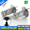 2xSuper AC12V/24V High Power 20W H7 Canbus No error LED White Car Daytime Running Light Car Lamp Bulb for Fog Driving / DRL