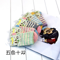 5pairs striped baby cotton socks short boy girl socks autumn newborn socks hot sale Cute Toddler asymmetry anti-slip socks