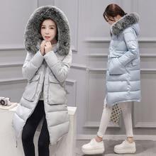 Winter Warm Maternity Coats Female Down Jackets for Pregnant Women Fur Collar Down Coat Women's Jacket for Pregnancy WM03