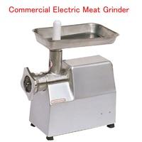 Comercial Aço Inoxidável Moedor de Carne Elétrico Máquina de Moer Carne TJ22A Carne Mincer com Manual de Inglês