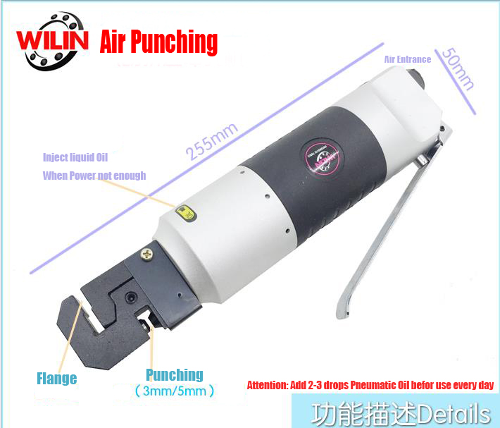 Professional Pneumatic Tools Air Tools Air Punch Flange Tool Sign Punching Metal Folding Machine 3mm 5mm Hole For Rivet