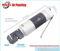 Profissional ferramentas Pneumáticas ferramentas Pneumáticas de Ar Soco Ferramenta Flange Sinal de Perfuração Máquina De Dobrar Metal 3mm 5 milímetros Furo para Rebite