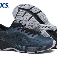 Original ASICS GEL-KAYANO 25 Running Shoes Men's Sports
