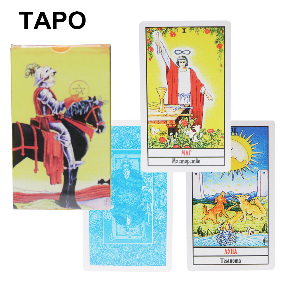 2019 Full Russian Radiant Rider Wait Tarot Cards Board Game High Quality With Colorful Box Divination Fate Tapo Cards Game
