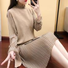 femme fond tricot robe
