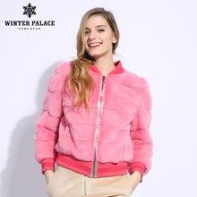 2108 Casual Pink Small fur jacket mink fur coat Imported real fur coat Short baseball mink coats fashion real fur jacket