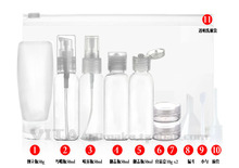11 pcs/set Travel Empty Small Cream Bottles Foaming Pump Container Liquid Shampoo Lotion Dispensing Jar Make Up Skin Care Bottle potable cute cartoon empty container silicone shower sub bottled travel set toiletry bottles for shampoo lotion liquid