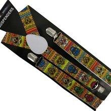 2,5 широкий многоцветный геометрической формы в форме черепа печатных Регулируемый зажим на подтяжки для Для женщин Для мужчин