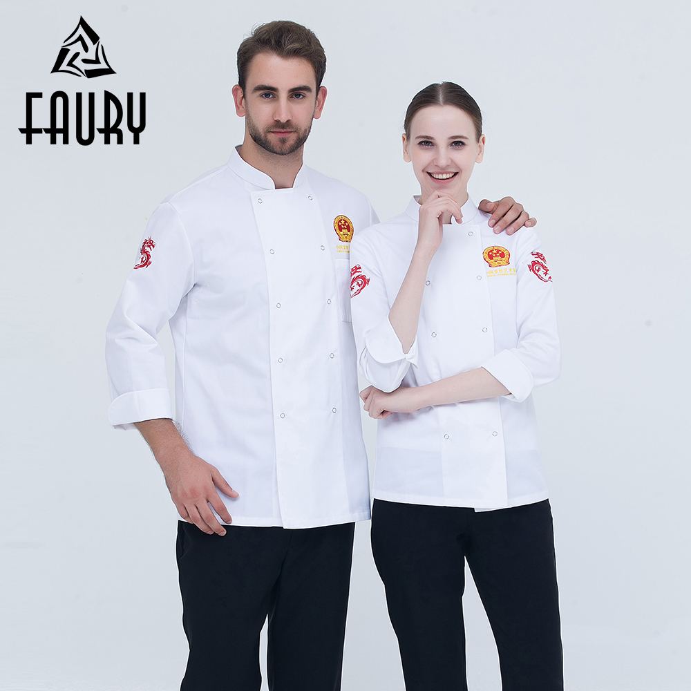 Chinese Restaurant Long Sleeve Kitchen Workwear Clothing Double Breasted Dragon Design Chef Cook Uniform Unisex Cozinha Overalls