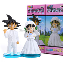 Anime Dragon Ball PVC Action Figure Toy