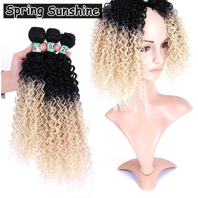 Весеннее солнце 3 Связки 210 г химическое дешевые пучки волос синтетических плетение волос для Для женщин серый шить в волос 16 18 20