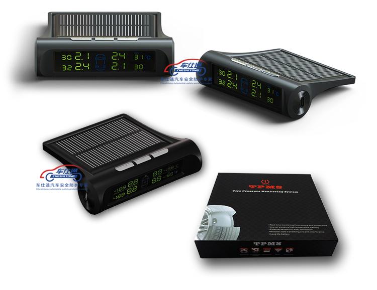 monitor Mobile Monitoramento barato 10