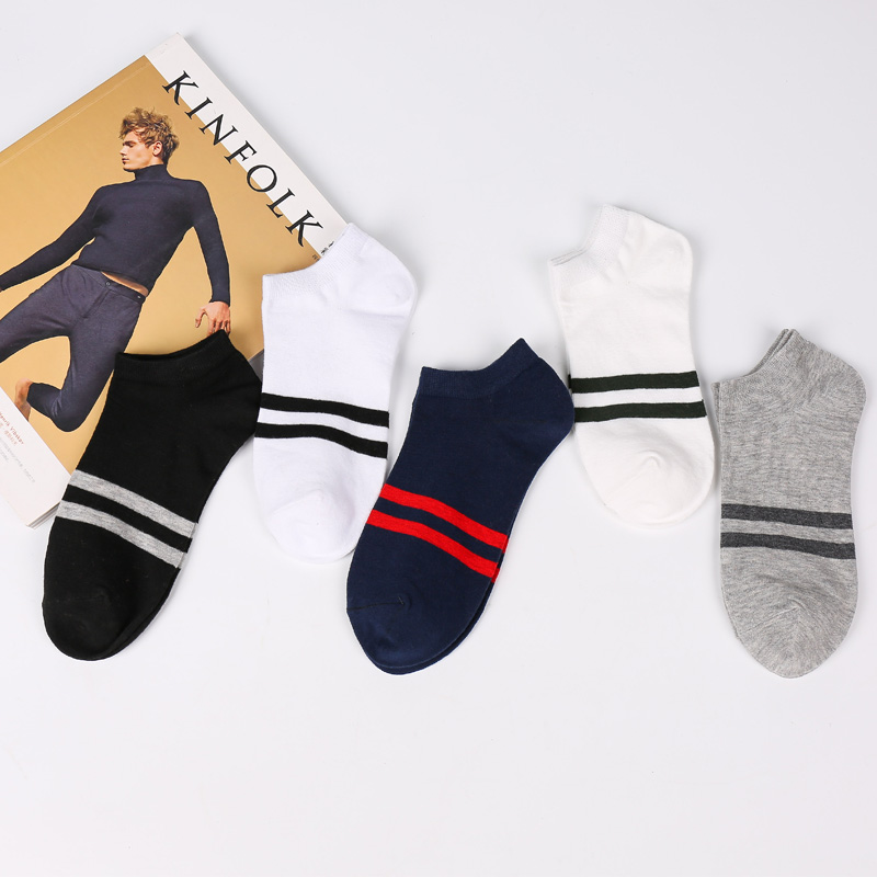 2017 High Quality Fashion Stripe Happy Socks Cotton Socks Meia Mens Socks Casual Solid Colors Short Male Socks For Men