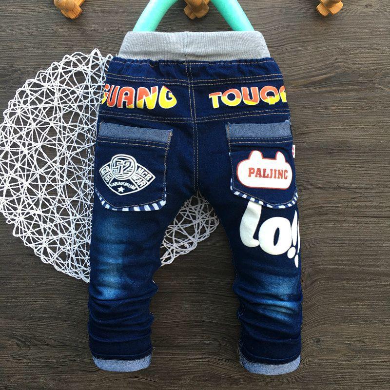 Modne spodnie dla dzieci Chłopięce jeansy Nowe elastyczne spodnie dla dzieci Denim spodnie Casual Jeans Jesienne jeansy dla chłopców Odzież dla dzieci