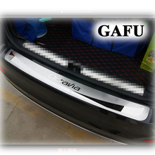 For Skoda Octavia 2017 2018 Car Rearguards Stainless Steel Rear Bumper Trunk Fender Sill Plate Protector