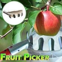 Ao ar livre útil picador de frutas maçã laranja pêssego pêra prática jardim escolher ferramenta saco escolher dispositivo sammelnvorrichtung