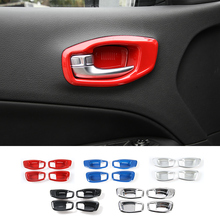 SHINEKA High Quality Car font b Interior b font Inner Door Handle Bowl Cover Trims Decoration