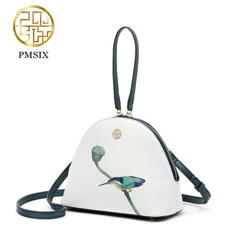 PMSIX 2018 Высокое качество кожа женская сумка известный бренд роскошные кожаные сумки Kingfisher принт рисунок Женская сумка через плечо