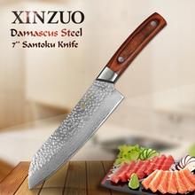 "Xinzuo 7 ""inch VG10 Damasco santoku cuchillo Japón Japón cuchillo chef chef cuchillo de cocina de acero inoxidable mango de madera ENVÍO GRATIS"