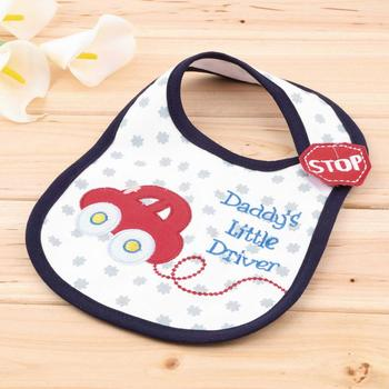 0-3 years baby bibs bib Infant Saliva Towels Newborn Wear Burp Cloths Waterproof Hot Selling - Red
